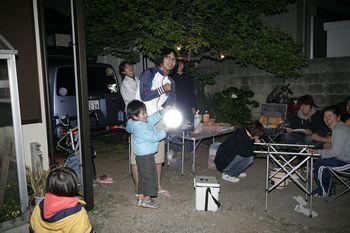 20110430_62184.JPG