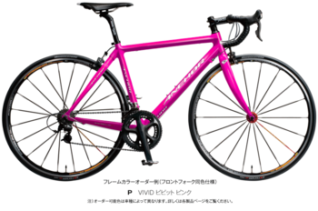 VIVID_pink.png