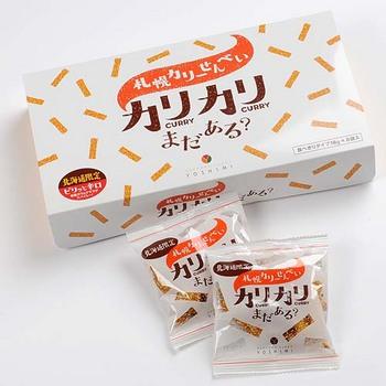 hokkaido-omiyage_k-b030_1.jpg
