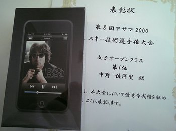 DVC00043.JPG